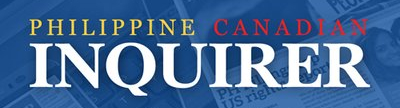 phil can inquirer logo